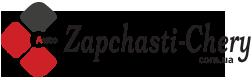 Шаровая опора Джили EX7 купить в интернет магазине 《ZAPCHSTI-CHERY》